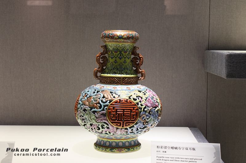 Jingdezhen China Ceramic Museum