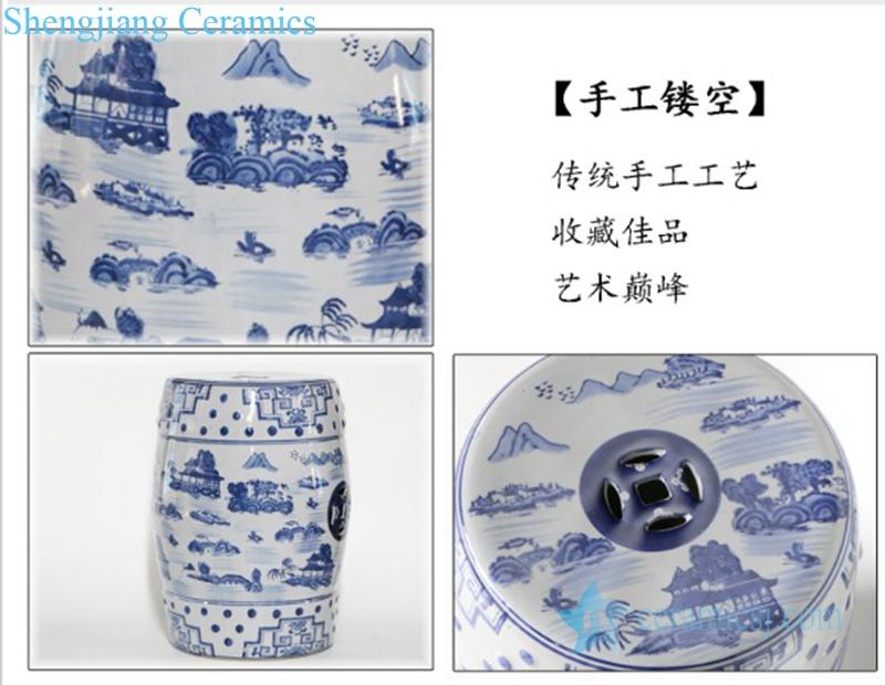 landscape design ceramic stool